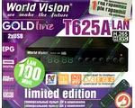Купить World Vision T625A LAN цифровой эфирный DVB-T2 ресивер. Цена на World Vision T625A LAN цифровой эфирный DVB-T2 ресивер в Киеве, Харькове, Одессе, Днепропетровске, Одессе, Львове: обзор, отзывы, описание, продажа